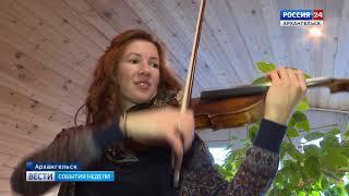 """Архангельская группа """"Уличные музыканты"""" сняла первый клип и выложила в интернет"""