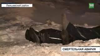 Два человека погибли в результате страшной аварии в Лаишевском районе, при въезде в село Сокуры