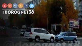 ДТП Мира - Мечтателей [30.09.2018] Усть-Илимск