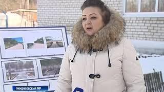 Один из дворов посёлка Некрасовское преобразился благодаря проекту «Решаем вместе»