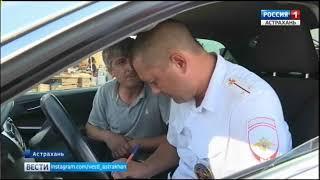 В Астрахани прошли проверки общественного транспорта