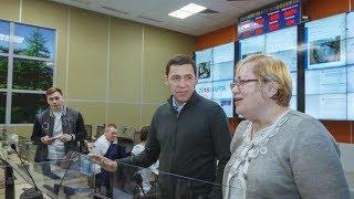 Евгений Куйвашев посетил Центр общественного наблюдения в Екатеринбурге