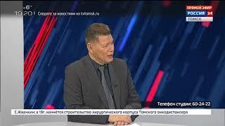 Интервью. Руслан Фатиханов, директор томской IT-компании