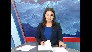 Вести Адыгея - 24.08.2018