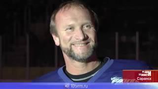 Открытие чемпионата Мордовии по хоккею