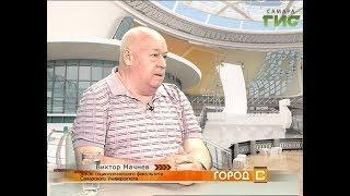 """""""Город С"""" от 02.08.2018"""