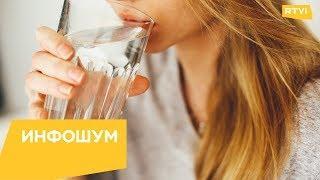 Ученые сообщили о смертельной опасности воды / Инфошум