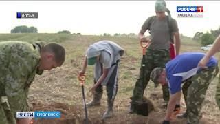 Поисковики разыскивают родственников погибшего в войну смолянина