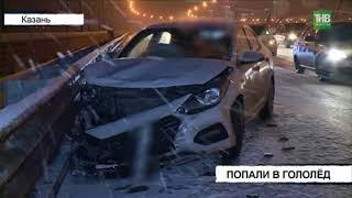 Причиной массовых аварий на мосту Миллениум стали плохие дорожные условия - ТНВ
