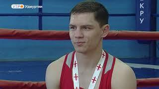 Ижевчанин стал победителем Международного турнира по боксу в Тбилиси