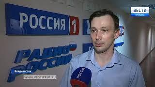 ГТРК «Владивосток» запускает мобильное приложение