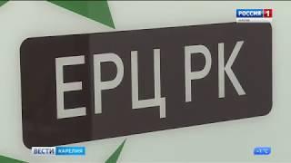 ЕРЦ в Петрозаводске меняет расписание работы