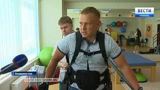 Приморские реабилитологи тестируют  экзоскелет