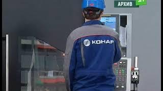 Владимир Путин откроет перспективный завод в Челябинске