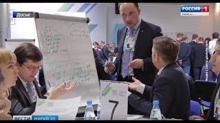 Жители Марий Эл могут принять участие в конкурсе управленцев «Лидеры России» - Вести Марий Эл