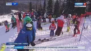 В Таштагольском районе подводят итоги за Кубок главы