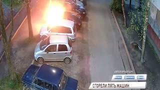 За ночь в Ярославле сгорело пять автомобилей