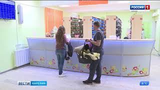 Детские поликлиники Карелии получат современное оборудование