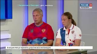Тренер женской сборной России по велоспорту Ю. Русаков и чемпионка среди юниоров В. Овчинникова