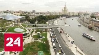 История переезда: переносу столицы из Петрограда в Москву - ровно 100 лет - Россия 24