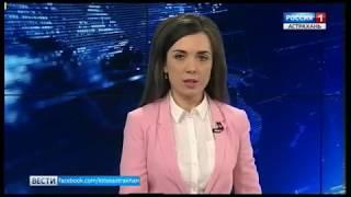 В Астраханской области за год трудоустроено более 17 тысяч безработных