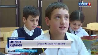 Фатима Батчаева - учитель по призванию