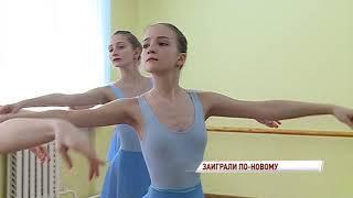 Детские школы искусств Ярославля получили 10 новых фортепиано
