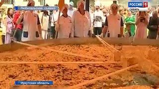Яичницу из 55 тысяч перепелиных яиц приготовили в Иркутской области