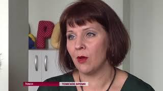 """Актёры """"Скомороха"""" привезли в Томск """"Золотую маску"""""""
