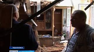 Очевидец: Причиной пожара в Черняховске стала молния