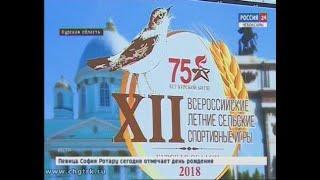 Сборная Чувашии привезла со всероссийских сельских игр 13 медалей