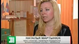 В Челябинске владельцы маршруток ввели льготный проезд для пенсионеров  Благотоворительность или рек