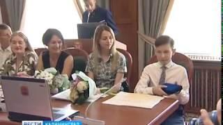 В Калининграде наградили спасшего своего друга школьника