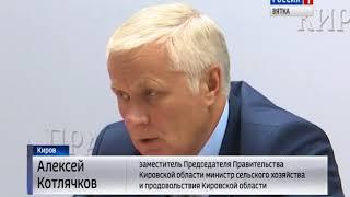Итоги посевной кампании в Лебяжском районе (ГТРК Вятка)