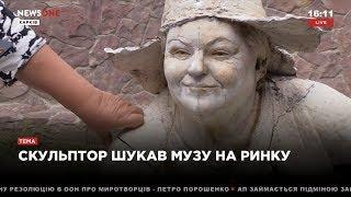 В Харькове установили скульптуру увековечивающую торговку семечками 29.09.18