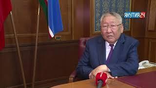 Егор Борисов Ил Дархан дуоһунаһыттан барарын туһунан иһитиннэрдэ