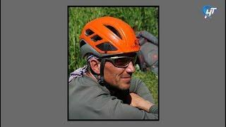 Новгородский альпинист Александр Абросимов погиб при жесткой посадке вертолета в горах Таджикистана