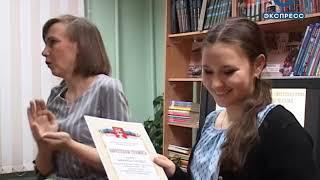 В Кузнецке наградили победителей конкурса «От классики к современности»