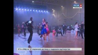 «Танцевальная фиеста» снова в Чувашии: на чебоксарский паркет вышли 600 пар из 8 регионов страны