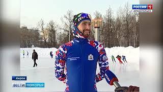 В Корее сегодня стартовала зимняя Олимпиада