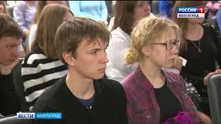 Волгоградским школьникам рассказали, как успешно сдать ЕГЭ