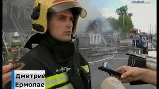 Пожар на Урицкого 2040