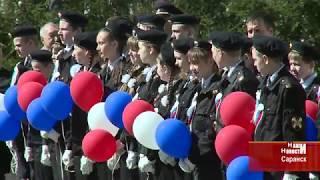 В Саранске прошёл митинг в рамках автопробега Росгвардии «Вахта памяти  Сыны Великой Победы»