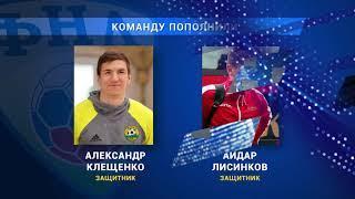 """""""Томь"""" провела очередные товарищеские матчи"""