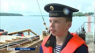 Юные моряки из Марий Эл сделали остановку в Череповце
