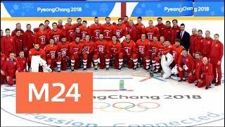 """""""Москва сегодня"""": состав """"Красной машины"""" - Москва 24"""