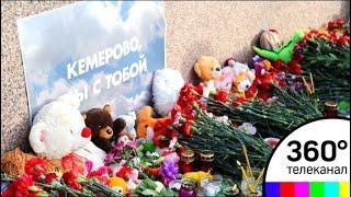 Первые похороны погибших при пожаре уже проходят в Кемерове