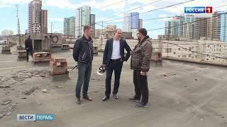 В Пермском крае капитальный ремонт станет комплексным