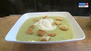 Муж на кухне. Крем-суп из зелёного горошка. Запеканка из курицы с рисом. Гренки с творогом.