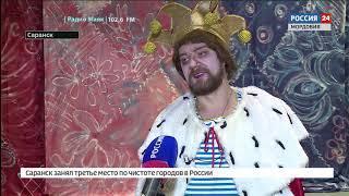 На сцене музыкального театра состоялась премьера пьесы сказки «Принцесса генерал»